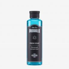 Мыльный концентрат ProSkills Fresh Soap 250 г