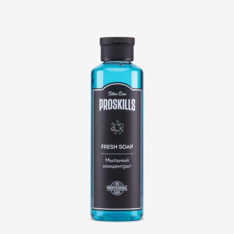 ProSkills Fresh Soap 250 г