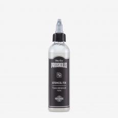 Трансферный гель ProSkills Stencil Fix 100 г