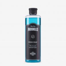 Мыльный концентрат ProSkills Fresh Soap 500 г