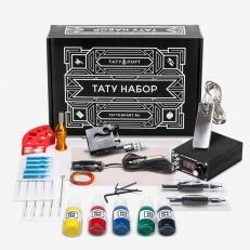Тату набор для тренировки Rotary Kit
