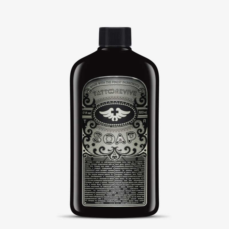 Tattoo Revive Soap 500 мл