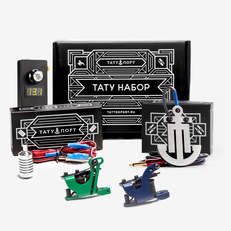 Тату набор TattooMechanics Duet Kit